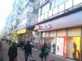 Piata Iancului - Metrou, vanzare spatiu comercial ( banca )  220 mp, vitrina 15 m, inchiriat inca 4 ani, chirie mare , randament aproape 9. Trafic pietonal fantastic.    0722 407 407